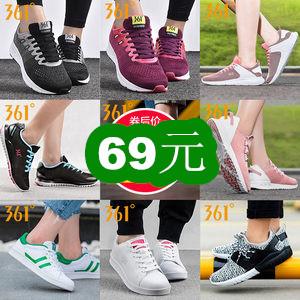 361° 运动鞋,69元包