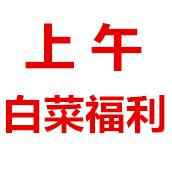 爱奇艺VIP会员年卡106
