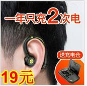 利客 K21无线蓝牙耳机1