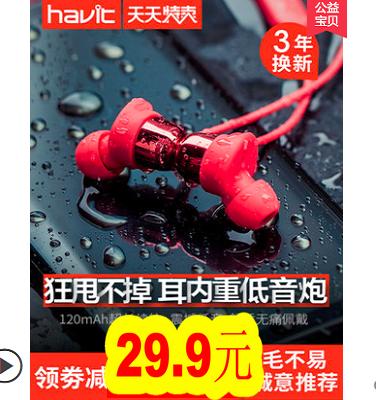 240只压线帽+电笔+压线钳=21!CPU散热器8.5!大号工具包10.8!惠普鼠标7.9!