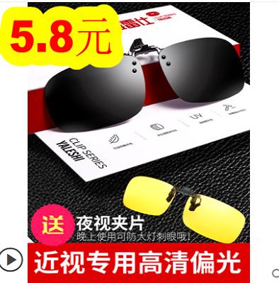 240只压线帽+电笔+压线钳=21!西湖龙井250克29!大号工具箱10.8!充电无线鼠标9.9!