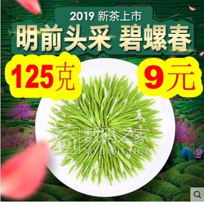 64G金典U盘24.9!中联