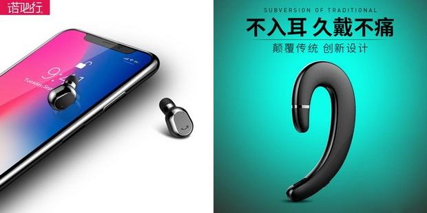 无线鼠标9.9空调遥控器4.5避孕套7.9蓝牙耳机9.9牛皮腰带5美缝剂8工作裤8.5