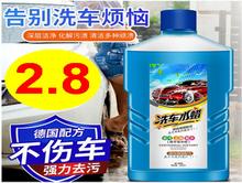 胎压监测器38洗车水蜡2