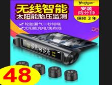 电动牙刷7.9避孕套7.8全铜角阀2.9收纳箱30升13气垫床18空调挡风板5.8无线鼠标9