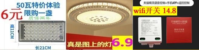 鸭舌帽2不锈钢菜板6.9铜角阀2.9助听器19雨刷5.2小音箱9.9橡皮艇9.9体重秤14