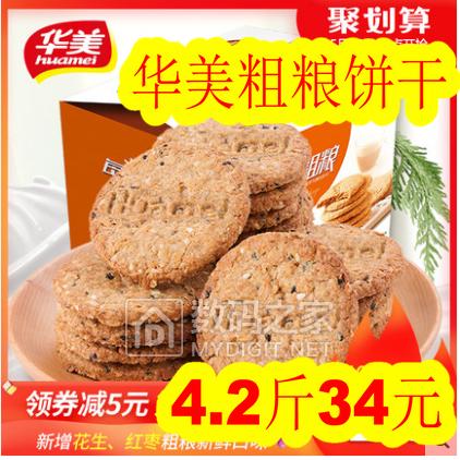 麻辣小龙虾3.6斤49!华