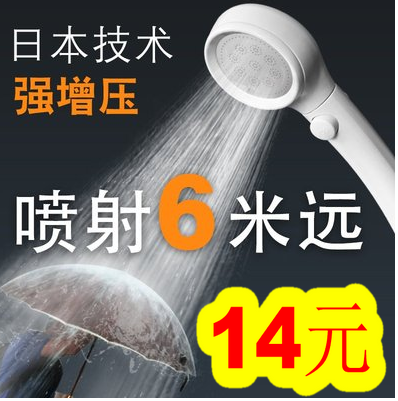USB充电电池6.9!日本