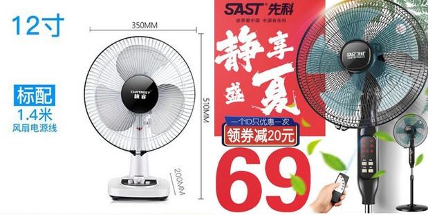 蜡刷8.5空调遥控器4.8助听器19小音箱一对9.9避孕套6.9工具箱6.9不锈钢菜刀5.9