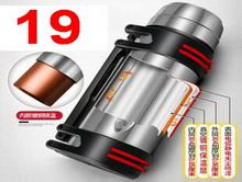 蜡刷8.5空调遥控器4.8