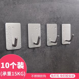 台电32gU盘14 超大充电风扇19.9 小冰箱138 电蚊拍14 电锯108 背包27 太阳能手电筒3.7