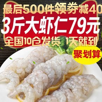 14点更新!下午最新超值白菜商品优惠推荐大集合