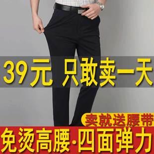 拜耳男士维生素100粒49 投影仪159 钛眼镜38 阿迪休闲裤29 9斤大米24 2斤葡萄干19