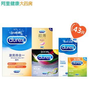 洗车水蜡2.8移动硬盘盒16牙刷10支5避孕套5助听器18橡皮艇9.9
