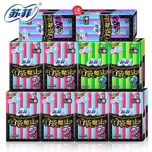 美缝剂8避孕套5牛皮腰带5洗车水蜡2.8橡皮艇9.9不锈钢冰块2.