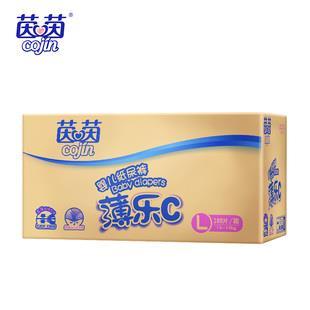 蜡刷8.5空调遥控器4.8助听器19小音箱一对9.9避孕套6.9工具箱