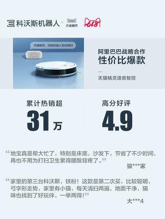 容声BCD-632WD11HAP电冰箱价格 容声冰箱评测