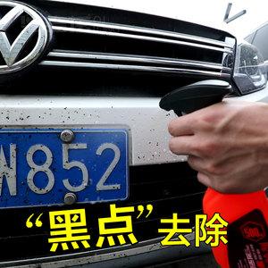 纽曼功能机48!虫胶、柏油清除剂7.8!GPS定位仪19有拆机!汽车胎压监测68!