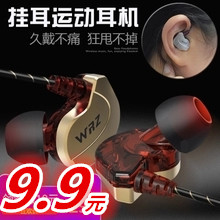 螺丝刀1元电话手表16.9元灯板1.1元风机15.9元音箱14.9元耳机9.9元路由器59元抢618红包