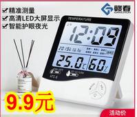 数显温湿度表9.9!电动