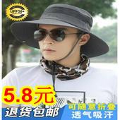 渔夫太阳帽5.8!新国标