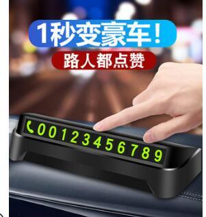 高清行车记录仪49!铂瑞电动牙刷14.9!惠普鼠标7.9!温湿度表9