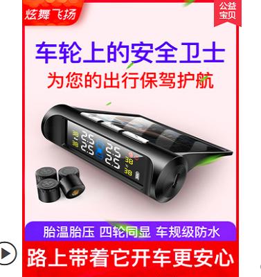 24W灯板2.9!iPhonex无线充电器19!灭蚊灯14!高清投影仪169!32G内存卡12!补墙膏2支5