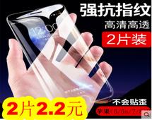 苹果钢化膜2片2.2!6D