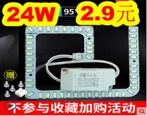24W灯板2.9!灭蚊灯9.8