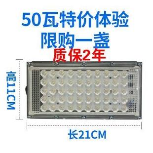 金胜32gU盘13.9 移动空调849 漫步者音响119 充电台灯9.9 逆变器35 电子狗128 平板灯6