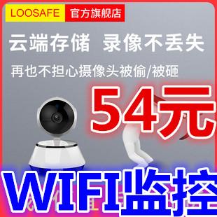 WIFI网络摄像头54元!