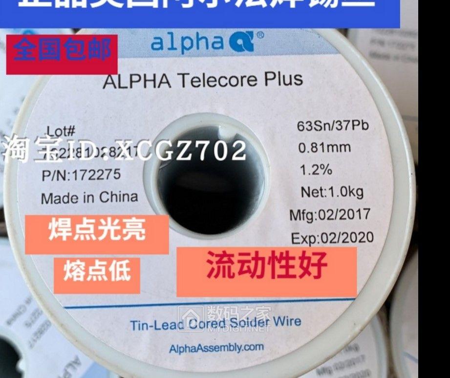 便宜出阿尔法alpha63/3