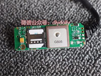 GPS定位仪19有拆机!5W