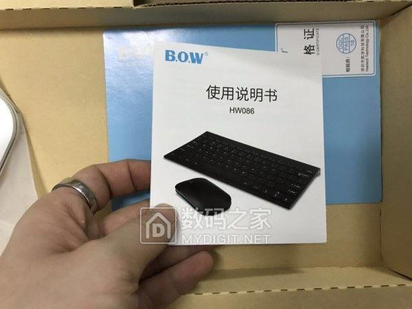 航世无线充电键盘鼠标套装三色可选全新库存特价清仓处理