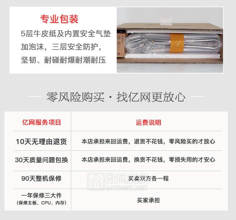 今日特价:ThinkPad X2308G内存+128G固态硬盘仅售1099元