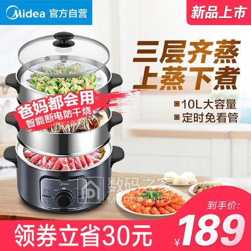 九阳电磁炉99元!小洗