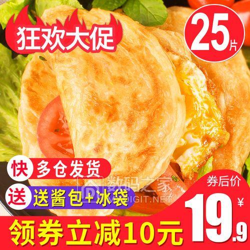 小鱼仔7.8元!即食鸡胸肉8袋29.9元!粽子10只19.9元!牛排3斤128元!康师傅泡面11.9元