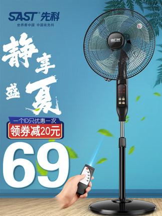 惠普电竞鼠标7.9!HDMI