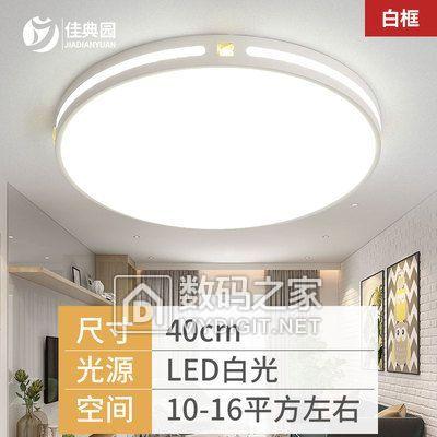 飞利浦led灯泡1.5!吸顶灯3.5!太阳能灯4.9!led灯板2.8!路灯头6!工矿灯8!头灯9.9