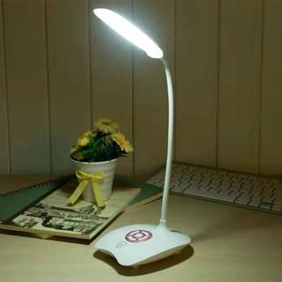 LED护眼台灯,优惠价12.9元