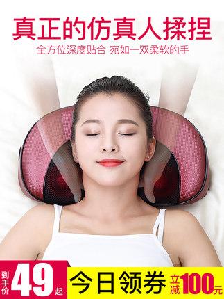 本博AM-507颈椎按摩器