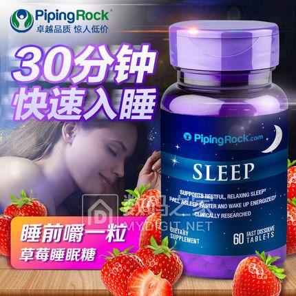 提高睡眠质量!美国朴