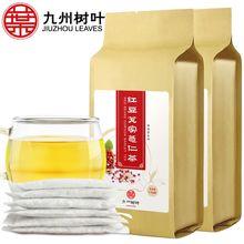 茶叶!2袋装红豆薏米茶