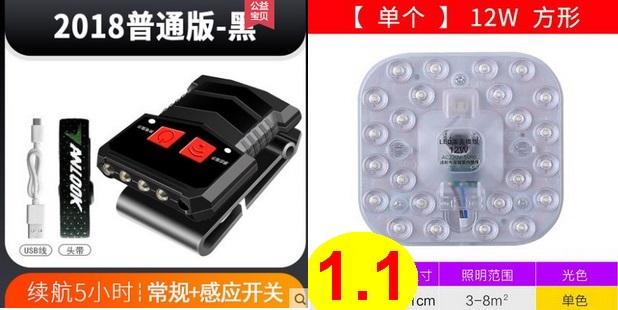 垃圾桶2.9铝箔胶带2.6蓝牙耳机9.9电推子19不锈钢菜板6.9避孕套6.9帐篷29