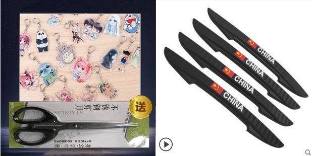 免钉胶2支3.8补漆笔1.9自喷漆1.9大力钳4.8双面胶2.8不锈钢菜刀9.9蓝牙耳机9.9