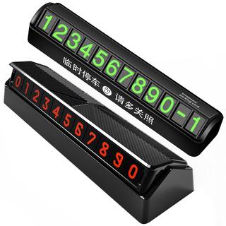 一次性电子烟9!不锈钢指甲刀套装3.9!车载蓝牙MP3播放器14!usb灯管LED超亮1!