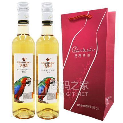 中国地图+世界地图2张9.9元,农家老母鸡2只79,2支装法国冰葡萄酒19.8,红豆薏米茶6.8