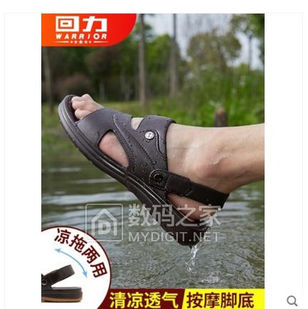 鸿星尔克休闲运动鞋79