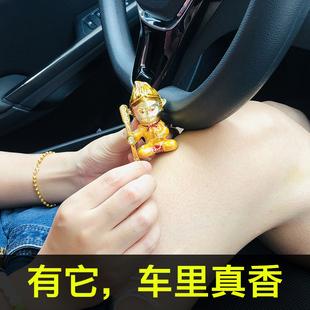 麦饭石锅14.9灭蚊灯8.9