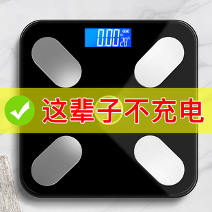 加长插线板9.9跟踪定位器18充电鼻毛剪24.9电蚊拍18